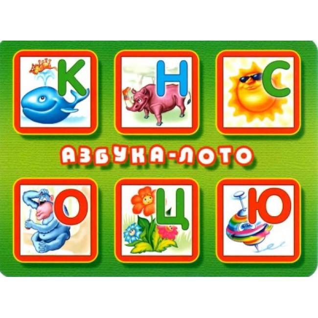 Буквы карточки для ребенка своими руками 986