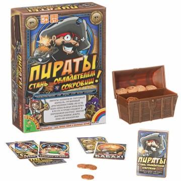 """Настольная игра """"Пираты"""""""