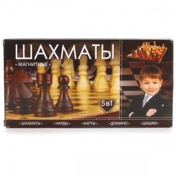 Шахматы магнитные 5 в 1