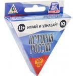 """Настольная игра Хочу все знать """"История России"""""""