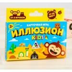 """Настольная игра """"Иллюзион Kids"""""""
