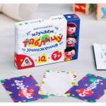 Настольная обучающая игра «Изучаем таблицу умножения»