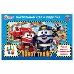 """Настольная игра-ходилка """"Robot Trains"""""""