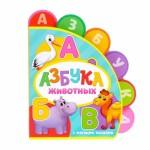 Книга EVA с пазлами «Азбука животных»