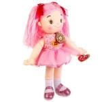 Мягкая кукла 35 см