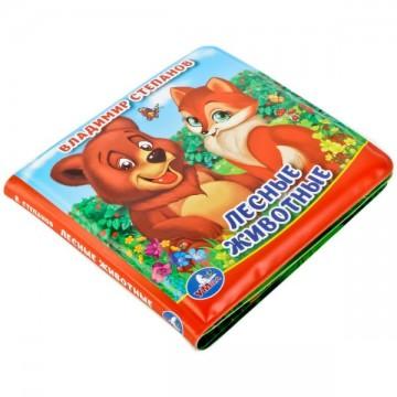 """Книжка-пищалка для ванны """"Лесные животные"""""""