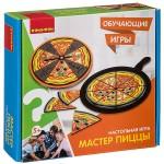 """Настольная игра """"Мастер пиццы"""""""