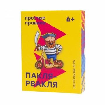 """Настольная игра""""Пакля-рвакля"""""""