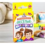 """Настольная игра """"Весёлые шифровки"""""""