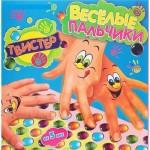 Настольная игра «Твистер пальчиковый»