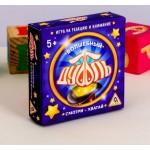 Настольная игра на внимание«Дуббль Волшебный»