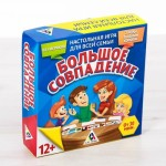 Настольная семейная игра «Большое совпадение»