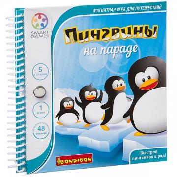 """Логическая игра """"Пингвины на параде"""""""