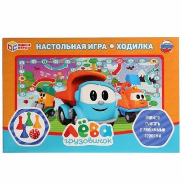 "Настольная игра-ходилка  ""Грузовичок Лева"""