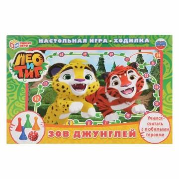 """Настольная игра-ходилка  """"Тиг и Лео"""""""