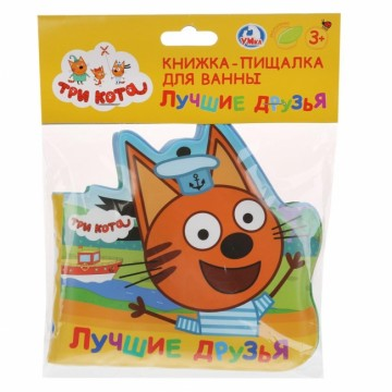 """Книга-пищалка для ванны """"Три кота"""""""