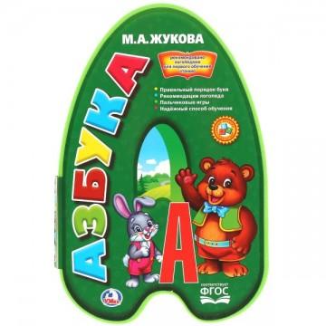 """Книжка EVA """"Азбука"""""""