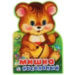 """Книжка EVA  """"Мишка косолапый"""""""