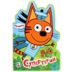 "Книжка EVA ""Три кота.Супергерои"""