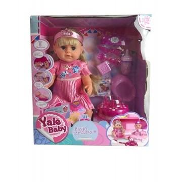 Детская интерактивная кукла-пупс