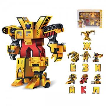 """Робот-трансформер """"Буквы"""""""