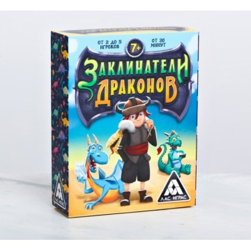 Настольная игра «Заклинатели драконов»