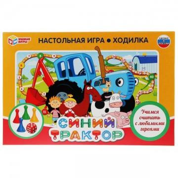 """Настольная игра-ходилка """"Синий трактр"""""""