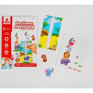 Игра на липучках «Животные Африки»