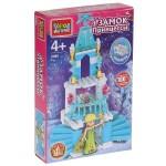 """Конструктор """"Замок принцессы"""", с светящимся кубиком"""