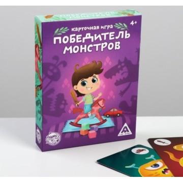 """Настольная игра """"Победитель монстров"""""""