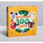 Игра «Веселый зоопарк»