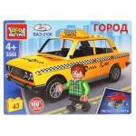 """Конструктор """"Lada-2106 такси"""", 43дет."""